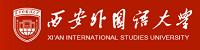 西安外国语